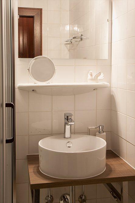 Zimmer Bad Dusche